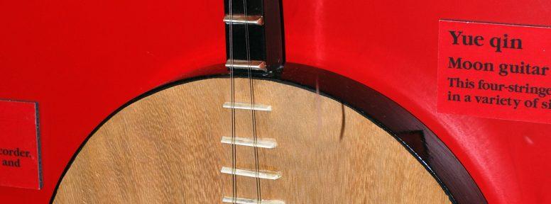 Object: Guitar (yueqin (moon guitar))