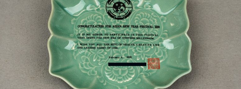 Object: Commemorative Plate (Asian New Year Festival 2000)