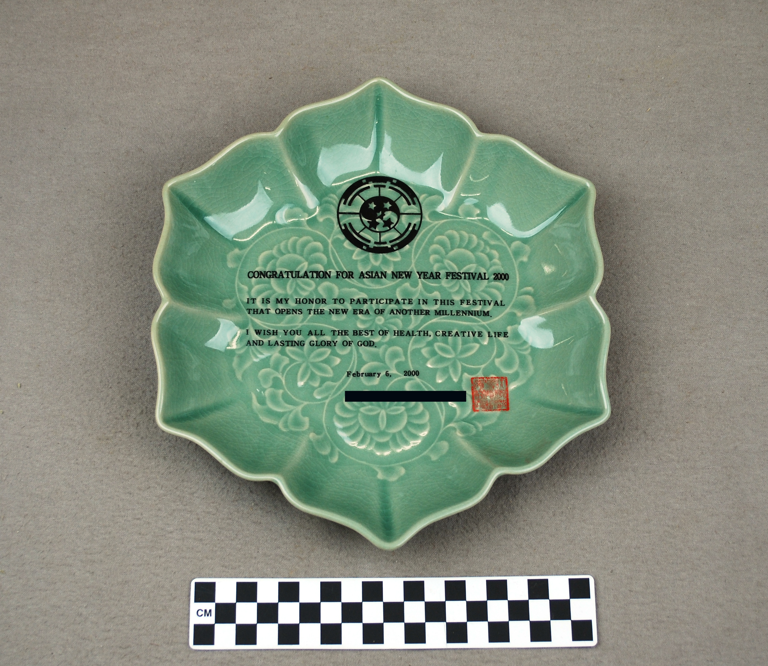 Object: Commemorative Plate (Asian New Year Festival 2000)   UTSA Institute Of Texan Cultures