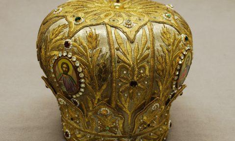 Object: Miter (Greek Bishop's Miter)