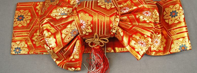 Object: Obi (Japanese Kimono Obi)