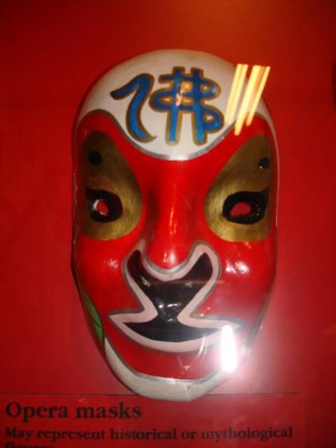 Object: Mask (Opera Mask) | UTSA Institute Of Texan Cultures