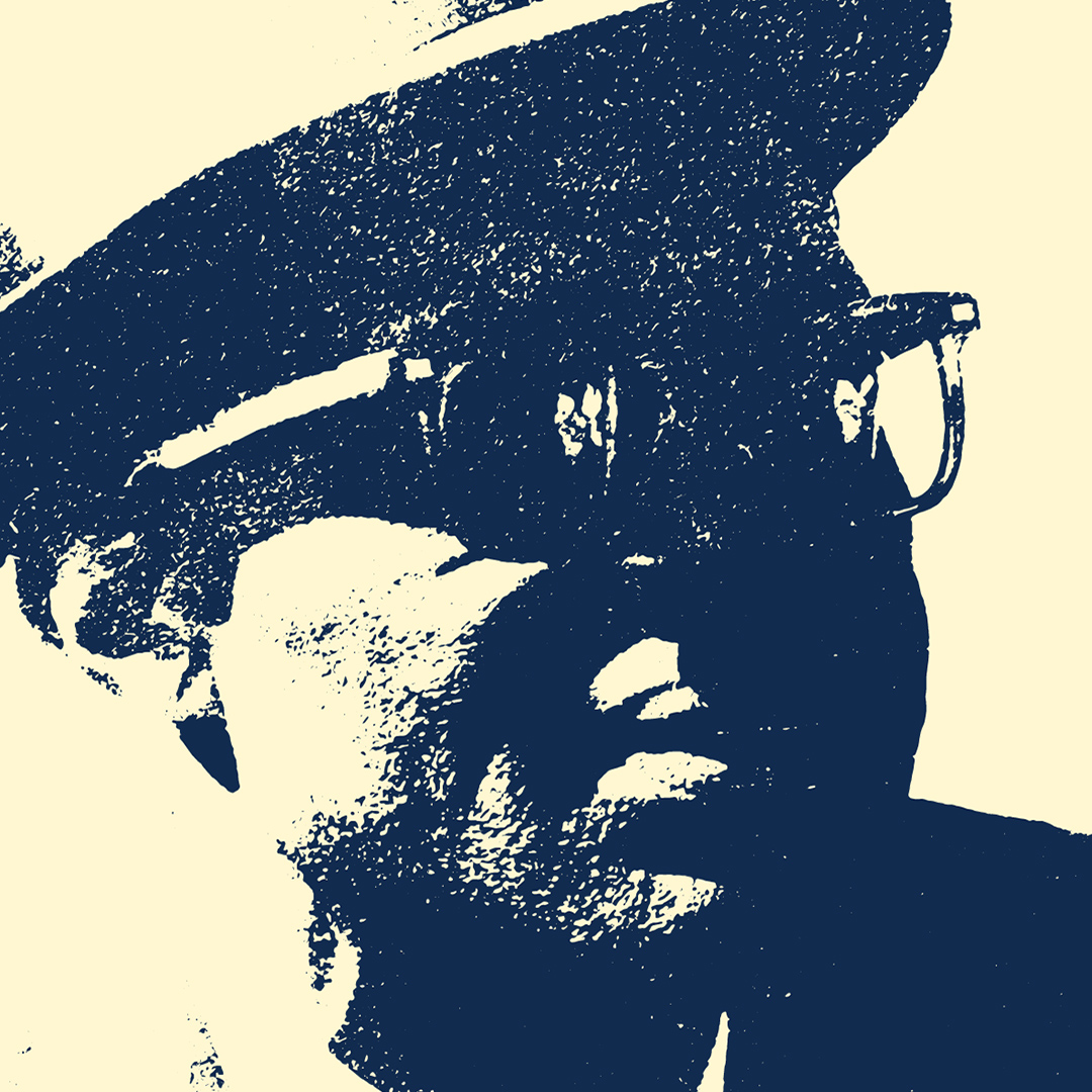 Lightnin' Hopkins and Texas Blues: Resources  | UTSA Institute Of Texan Cultures